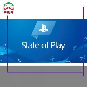 اخبار مراسم State of Play