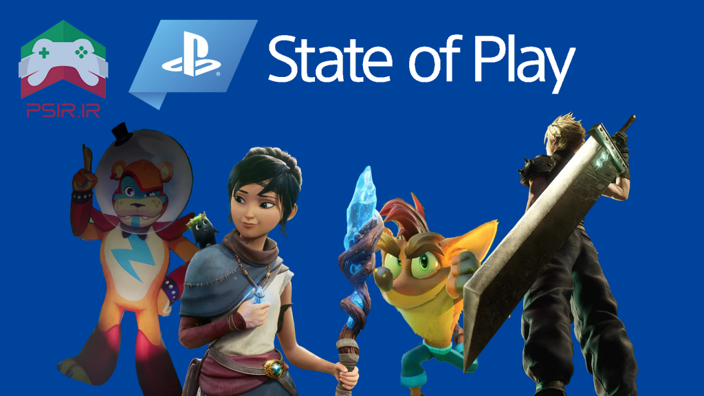 اخبار مراسم State of Play4