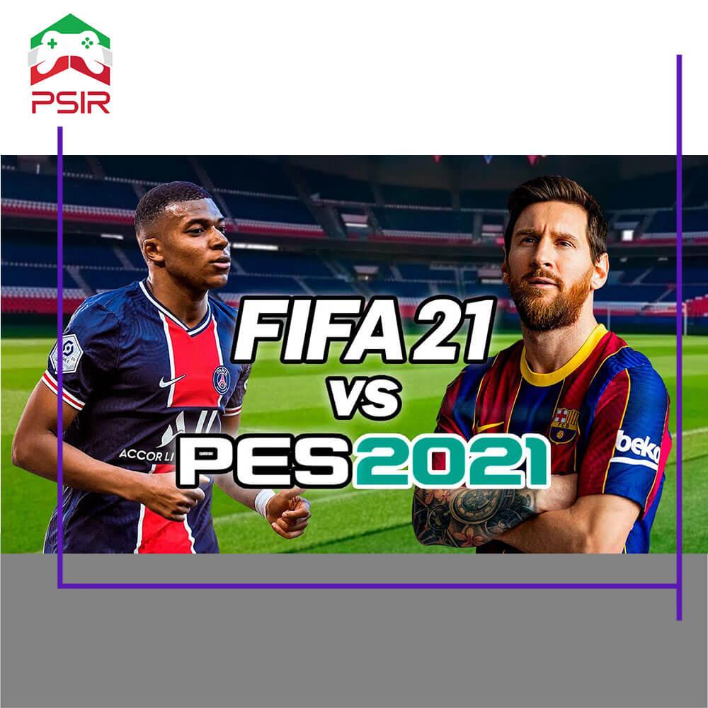 مقایسه گرافیکی FIFA 21 و PES 2021 در نسل نهم  مقایسه FIFA 21 و PES 2021