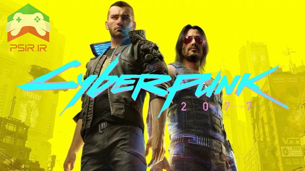 Cyberpunk 2077 پوستر