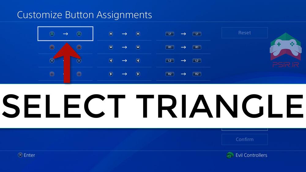 تغییر عملکرد دکمه های دسته پلی استیشن ۴ تصویر ۵