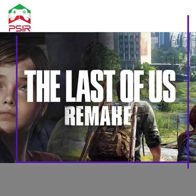 همه چیز در مورد The Last Of Us Remake