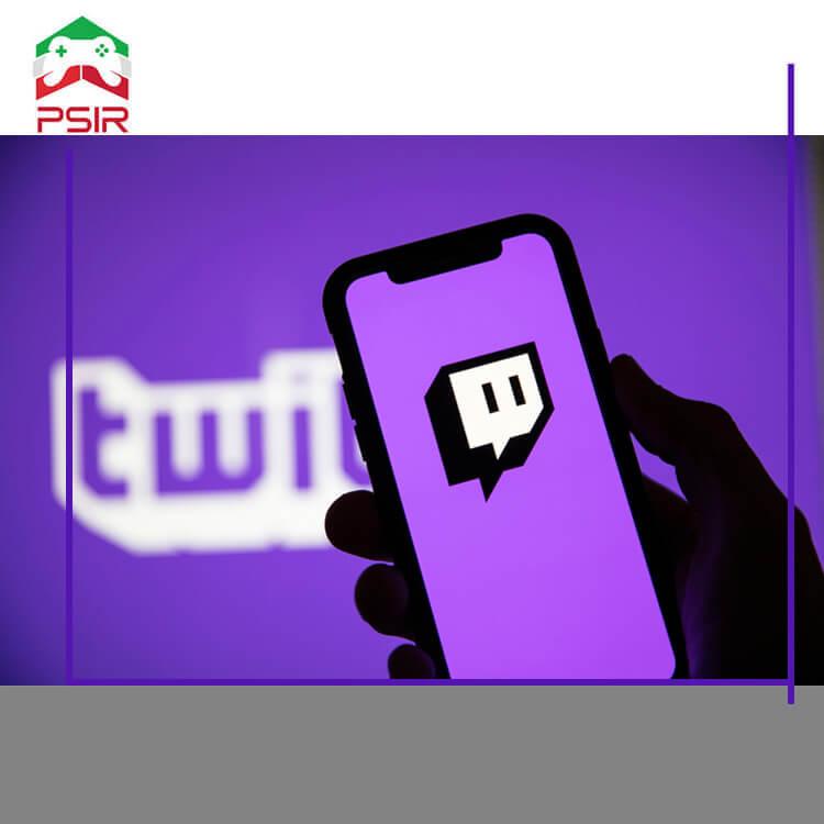 سیاست های جدید Twitch در مقابل استریمرها