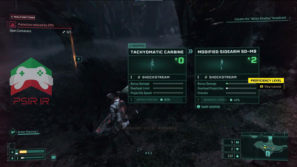 تصویری از گیم پلی و سلاح های بازی ریترنال