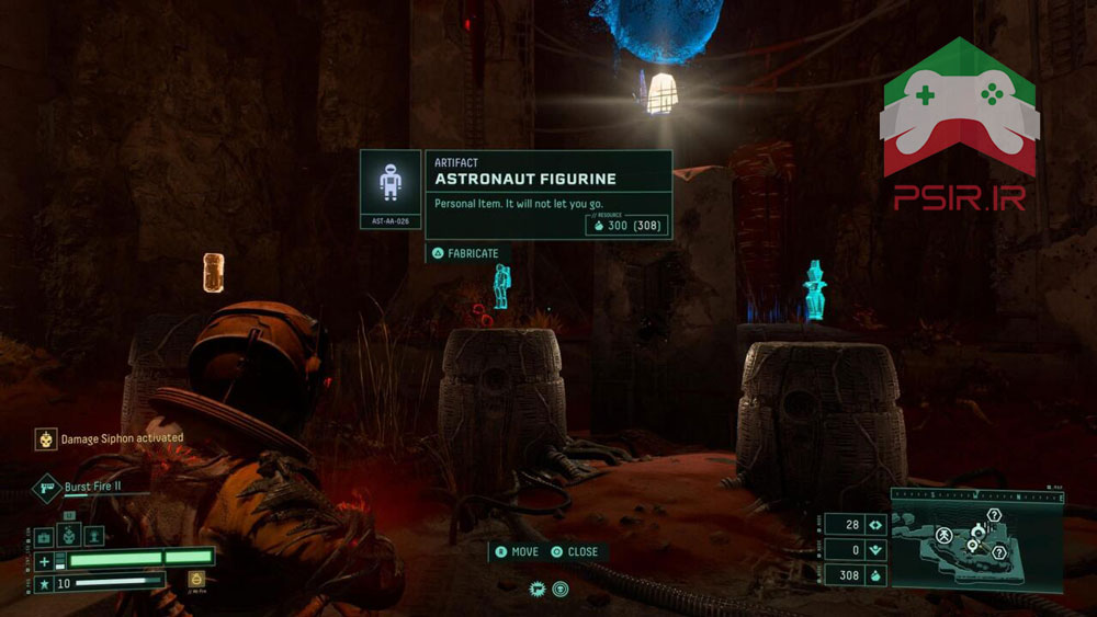 تصویر محیط بازی ریترنال PS5