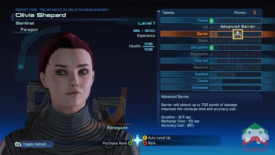 دستورات جوخه در Mass Effect
