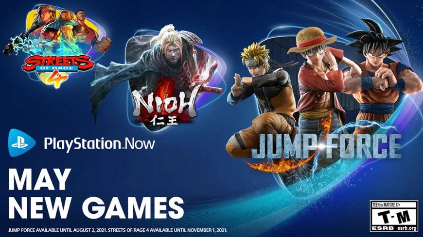 بازی های ماه می سرویس Playstation Now مشخص شدند