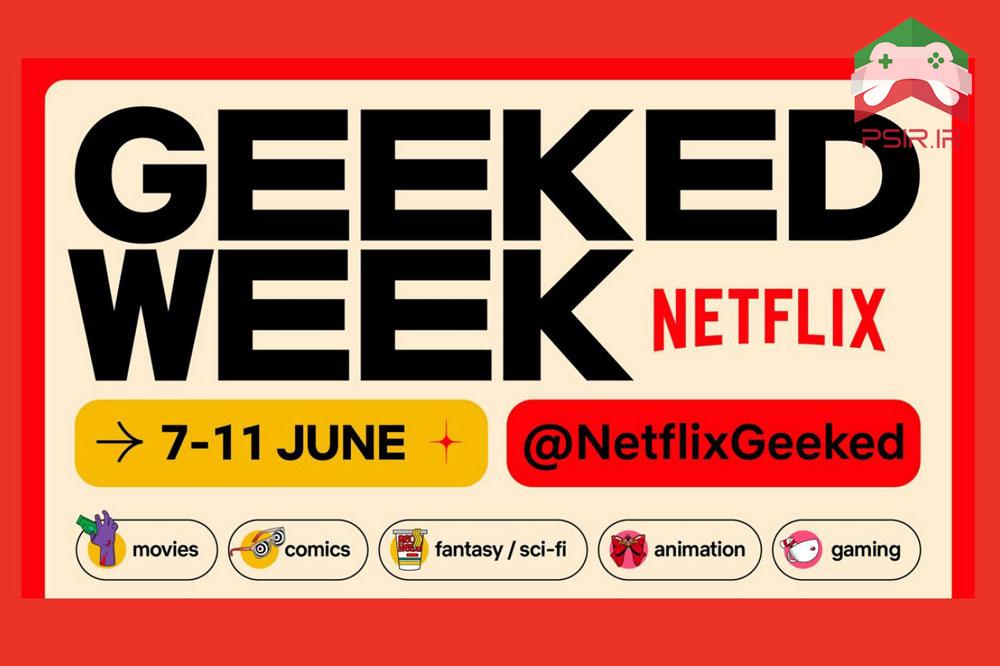7-11 ژوئن 17 تا 21 خرداد | برنامه E3 2021