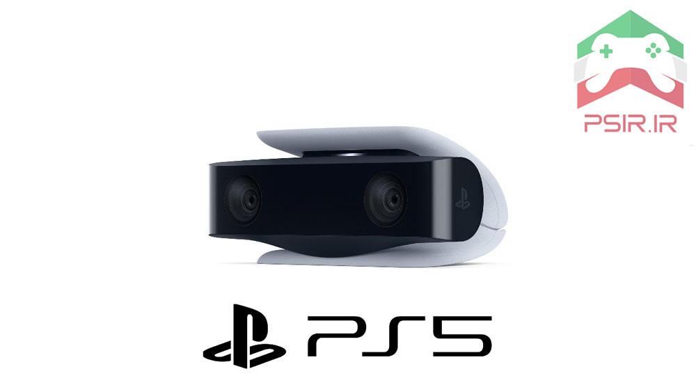 دوربین اچ دی پلی استیشن 5: PS5 HD Camera