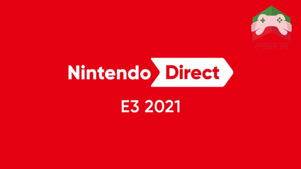 نینتندو در E3 2021