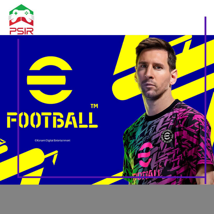 بازی جدید PES رسما با نام eFootball معرفی شد