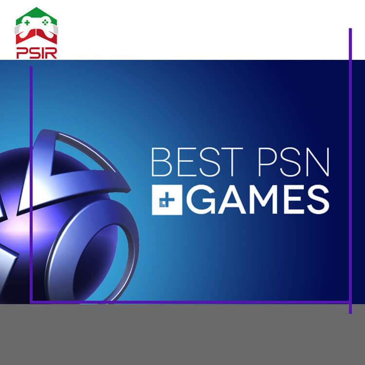 لیست بهترین بازی های PSN! بازی های جذاب + تصاویر و توضیح